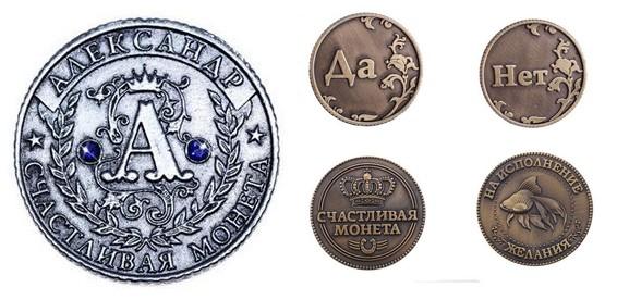Как сделать талисман счастливая монета