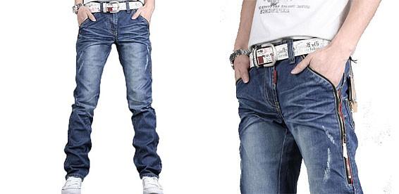 Качественные джинсы доставка