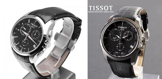 Скидка 57% На мужские наручные часы «Tissot 1853». Твой шаг к успеху! bf4a870288b