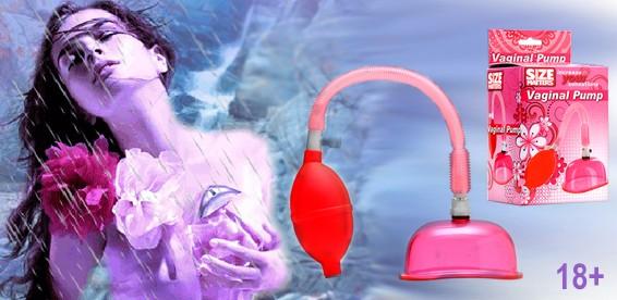 devushki-i-vaginalnaya-pompa