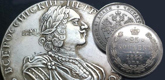 Китайские царские монеты купить золото в финляндии