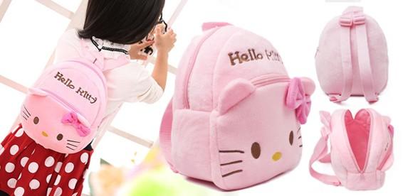 Детские мягкие рюкзаки для подарков недорогие