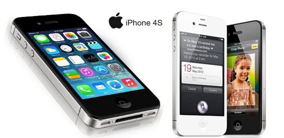 Дешевые Iphone