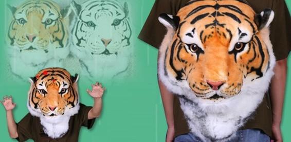 Рюкзак в виде головы тигра купить в москве рюкзаки дешево в интернет магазине
