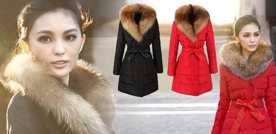 Молодежное Зимнее Пальто