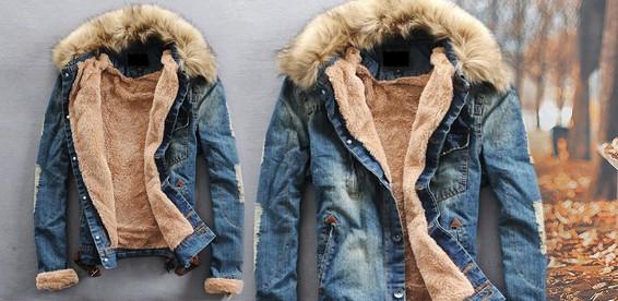 Джинсовые куртки утепленные женские