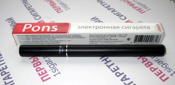 На продажу электронных сигарет