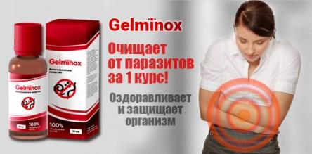Купить Сусталайф в аптеке в Полесске