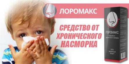 Проктонол (Proctonol) за 147 рублей купить в Удомле