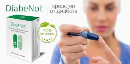Сусталайф - Sustalife за 147 рублей в Анжеро-Судженске