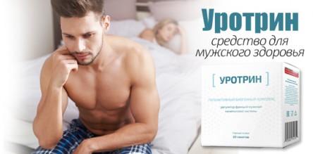 Проктонол (Proctonol) за 147 рублей купить в Нижней Тавде