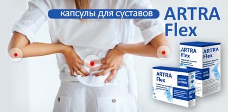 Купить Unitox в аптеке в Кинель-Черкасах