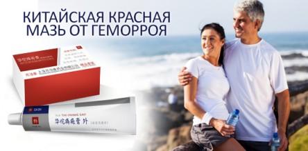 Купить Проктонол от геморроя в Катав-Ивановске