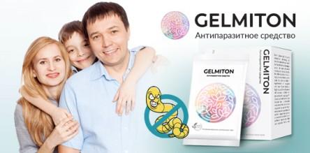 Купить Проктонол от геморроя в Омутнинске