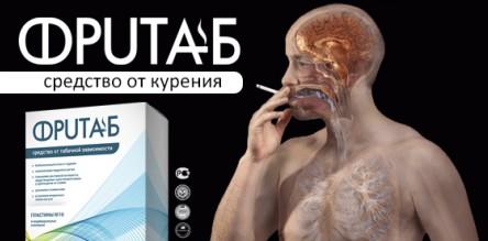 Sustalife (Сусталайф) купить со скидкой в Нелидово