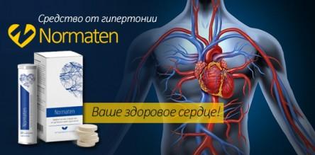 Проктонол (Proctonol) за 147 рублей купить в Кумертау
