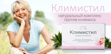 Проктонол (Proctonol) за 147 рублей купить в Полярном