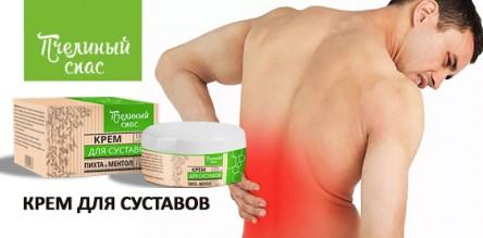 Sustalife (Сусталифе) для суставов купить в Звенигороде