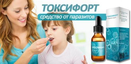 Проктонол (Proctonol) комплекс при геморрое купить в Северо-Курильске