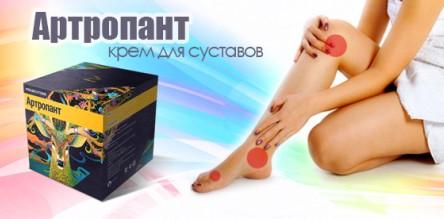 Sustalife (Сусталайф) купить со скидкой в Пудоже