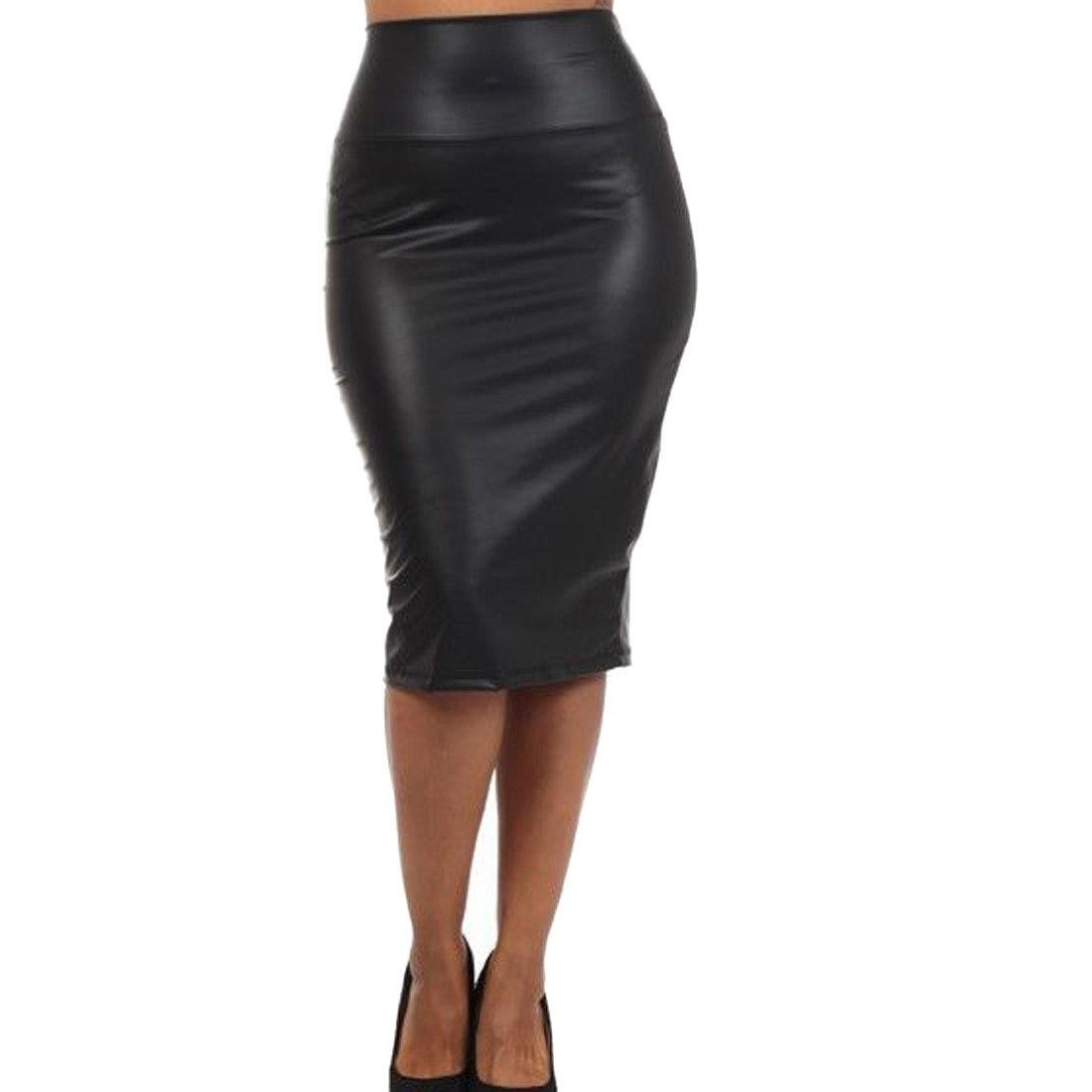 Купить кожаную юбку