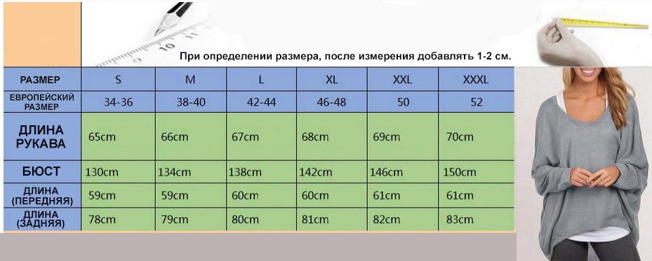 Европейский Размер Брюк С Доставкой