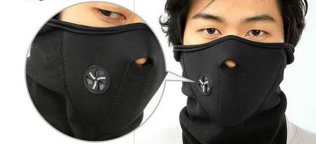 Купить маску для защиты лица