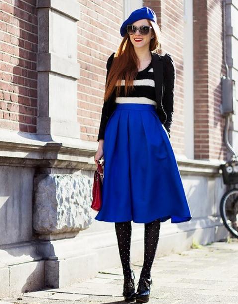 Купить длинную юбку доставка