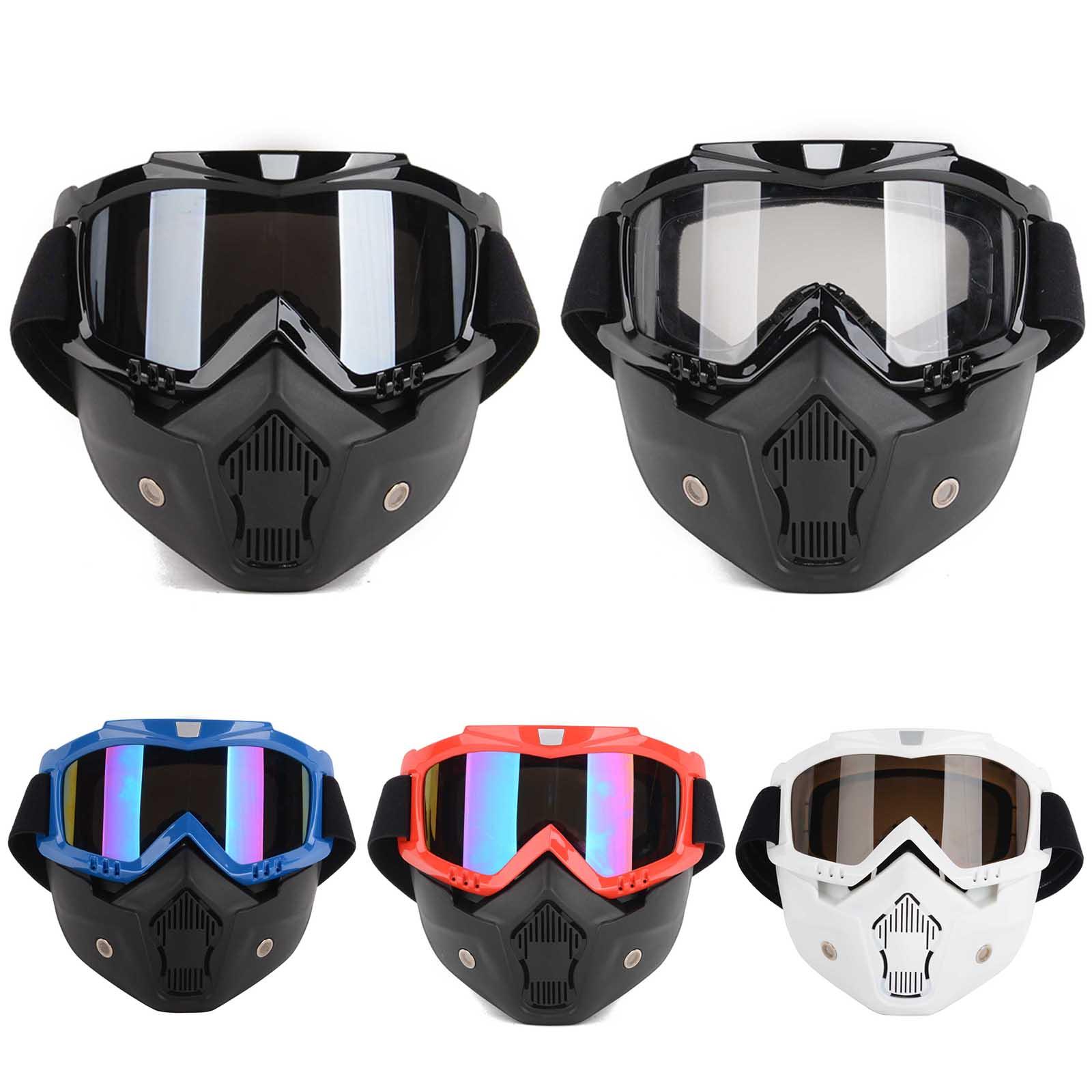 Маска для мотоциклетного шлема