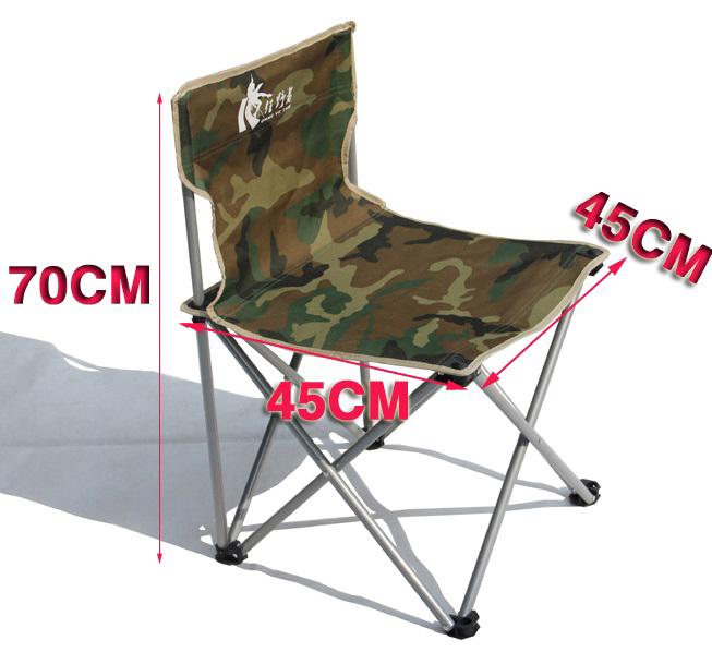 Раскладной стул из трубок
