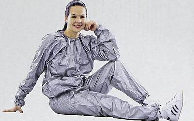 Купить брюки сауна доставка